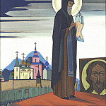 900 Classic russian paintings - Holy Sergy Radonezhsky # 26
