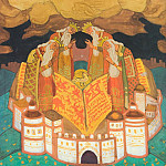 Roerich N.K. (Part 2) - Book Pigeon (Mention of the four kings )