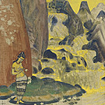 Roerich N.K. (Part 2) - Sound of the waterfall (panel design) # 5