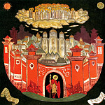Roerich N.K. (Part 2) - Saints left - Gleb custodian placed # 17