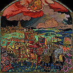 Roerich N.K. (Part 2) - Conquest Kazan