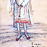 Roerich N.K. (Part 2) - Girl. 2nd Act