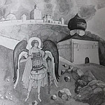 Roerich N.K. (Part 2) - The White City (Archangel Michael)
