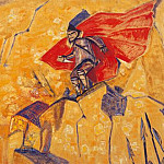 Roerich N.K. (Part 2) - Warrior with a knife on a yellow background rock (NK Rerikhs and YN)
