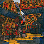 Roerich N.K. (Part 6) - Courtyard of the Prince Vladimir Galitskogo (a figure)
