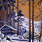 Roerich N.K. (Part 2) - Home Solveig Mountain
