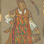 Roerich N.K. (Part 2) - Cook (Costume Cook)
