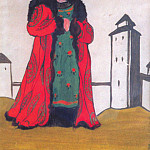 Roerich N.K. (Part 2) - Boyarynya in red