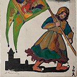 Roerich N.K. (Part 2) - Sketch of costume Bearer (Bearer)