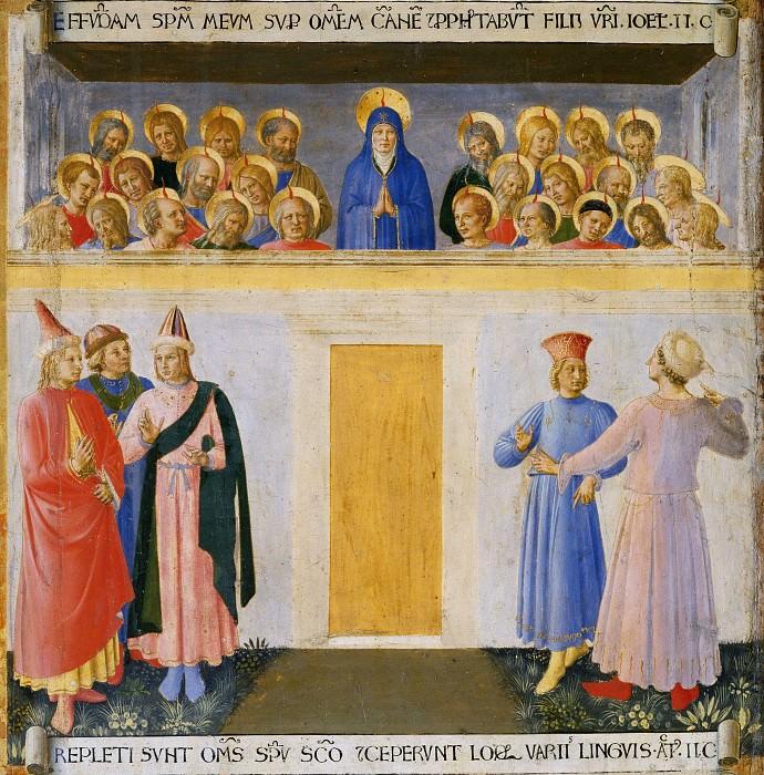 32. Пятидесятница (Сошествие Святого Духа). Фра Анджелико