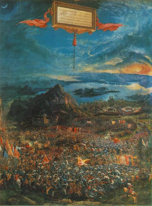 La Battaglia di Alessandro (1529). Albrecht Altdorfer