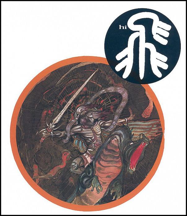 lrsKiten001-AmanoYoshitaka. Yoshitaka Amano