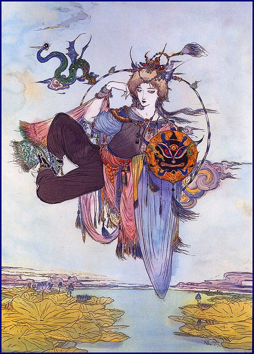 lrs Amano Yoshitaka Dragonofthe Enchanted Land. Ёситака Амано