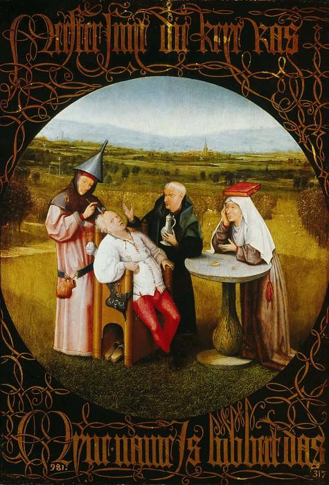 Извлечение камней глупости (или Лечение глупости) (мастерская или последователь). Иероним Босх