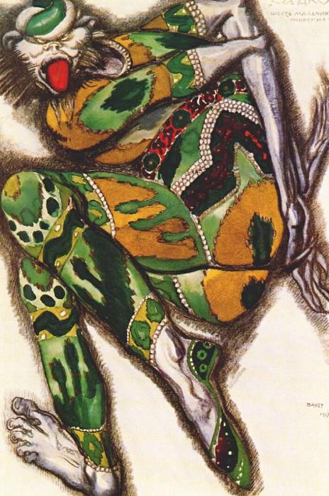 sadko the green monster 1917. Leon Bakst
