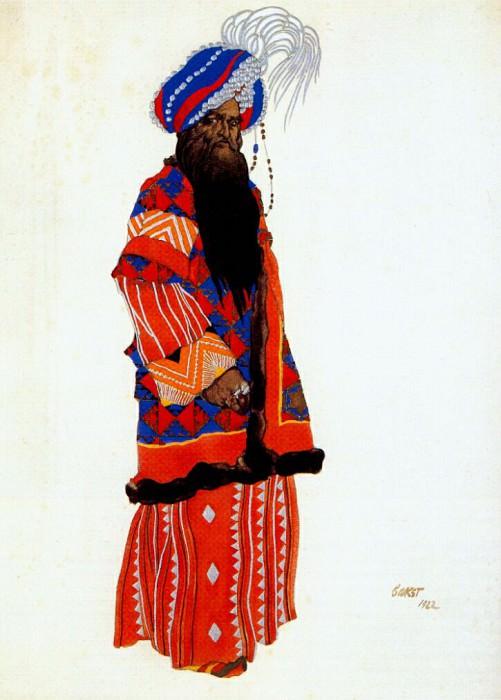 Самаркандский султан 1922. Леон Бакст