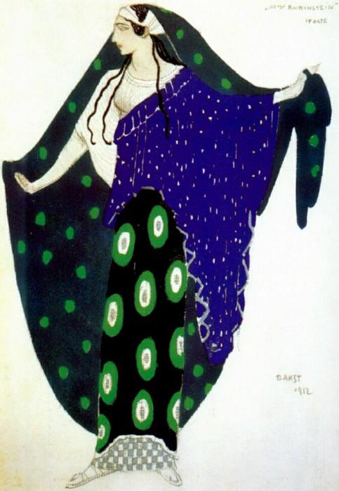 Елена из Спарты Ида Рубинштейн в акте 1912. Леон Бакст