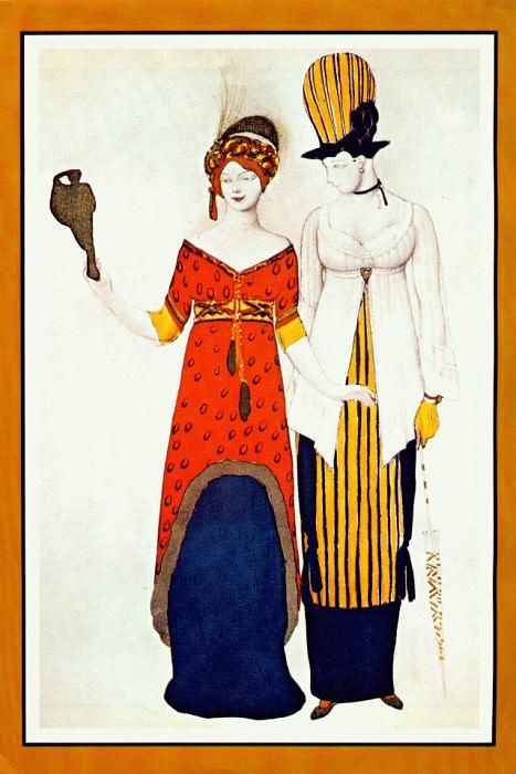 Фантазия на тему современного костюма 1910. Леон Бакст