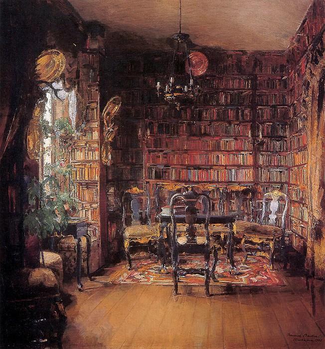 Библиотека Торвала Бека Sun. Гарриет Бакер