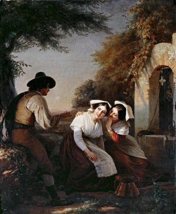 Conversation at the fountain. Oskar Begas