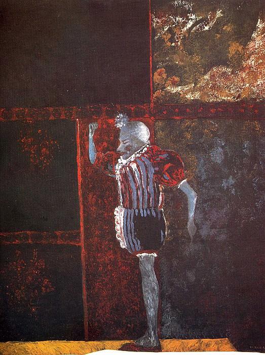 Image 519. Хорхе Кастильо