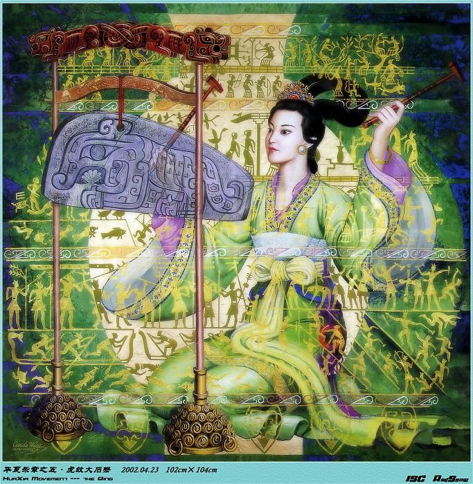 HuaXia Movement the Qing. Wang Cunde