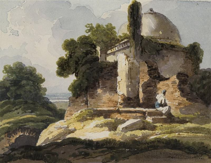 Landscape view with Muslim domed tomb. George Chinnery