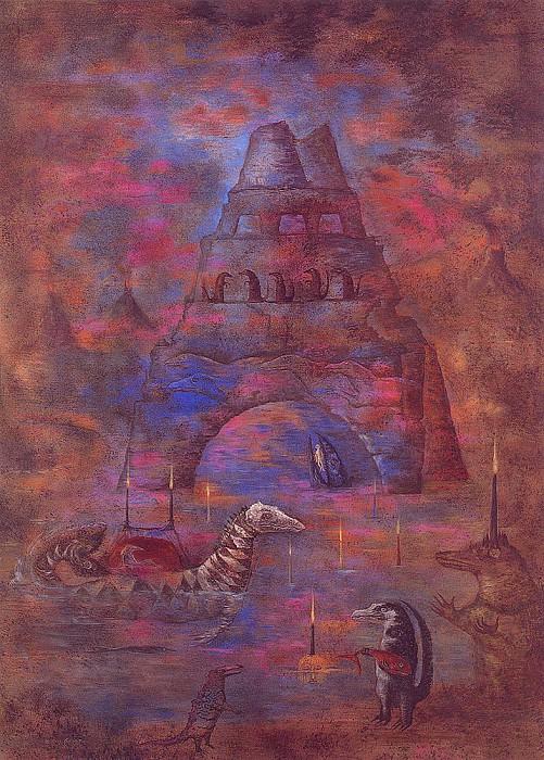 Башня Нагаса. Леонора Каррингтон