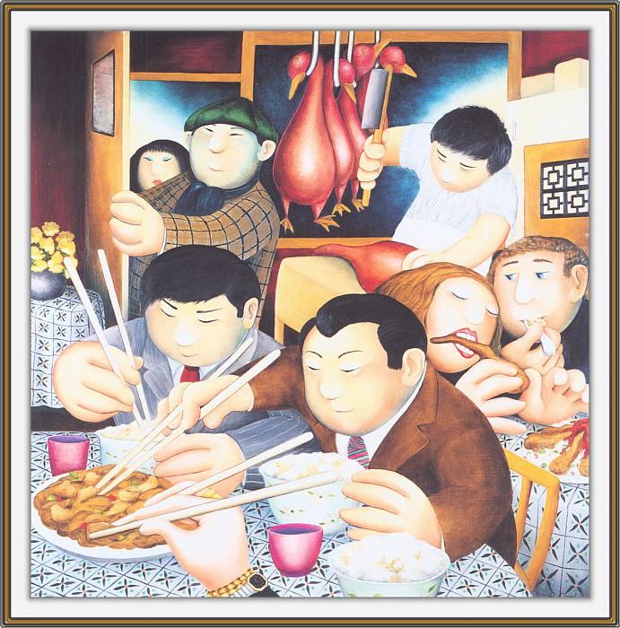 CookBeryl d09 Chinese Restaurant-WeaSDC. Берил Кук