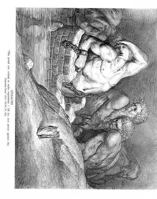 Ephialtes. Gustave Dore