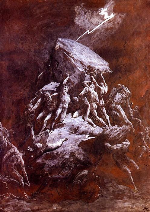 La Chute Des Titans. Gustave Dore