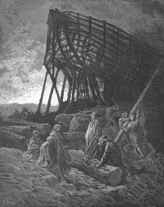 Взялись корабль построить размеров небывалых. Гюстав Доре