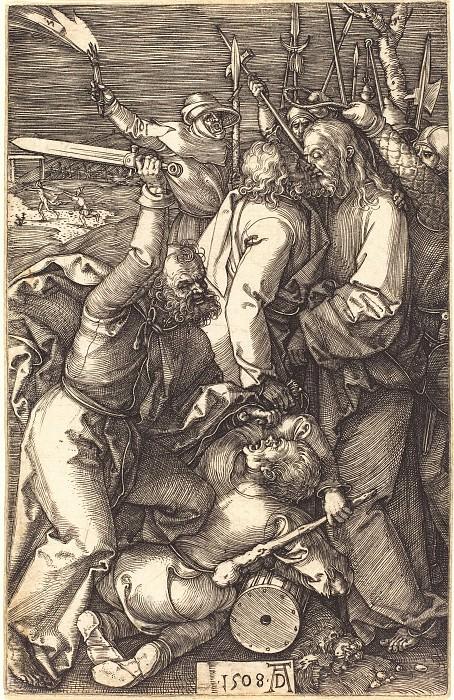 Взятие Христа под стражу (Предательство Иуды). Гравюры Дюрера