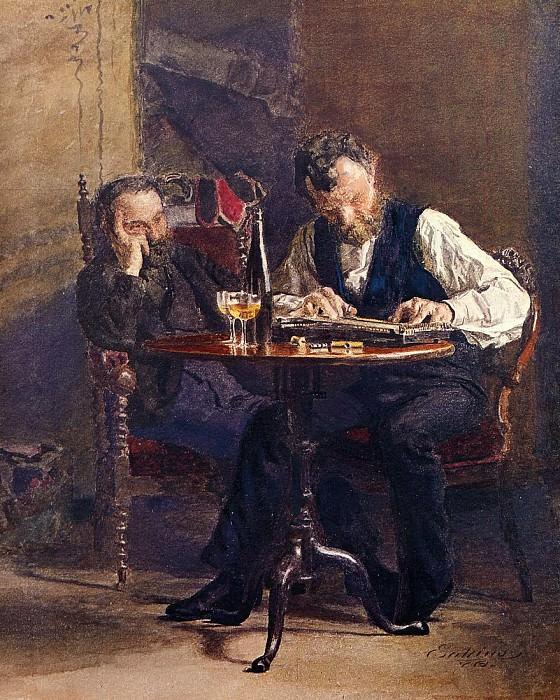 #08687. Thomas Eakins