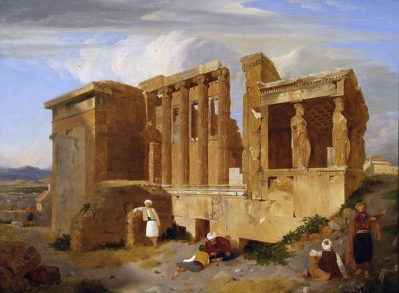Эрехтейон, Афины, с фигурами людей на переднем плане. сэр Чарльз Лок Истлейк