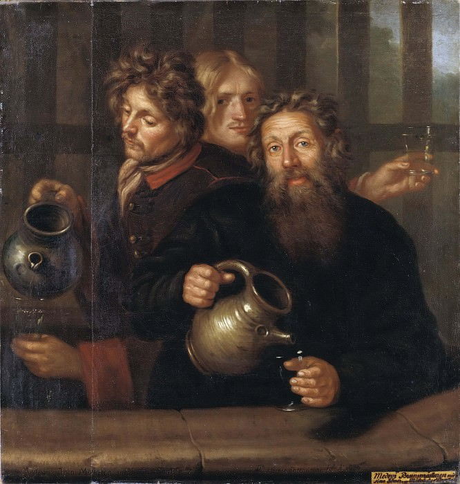 The wellmother at Medevi well and his two sons. David Klöcker Ehrenstråhl (Attributed)