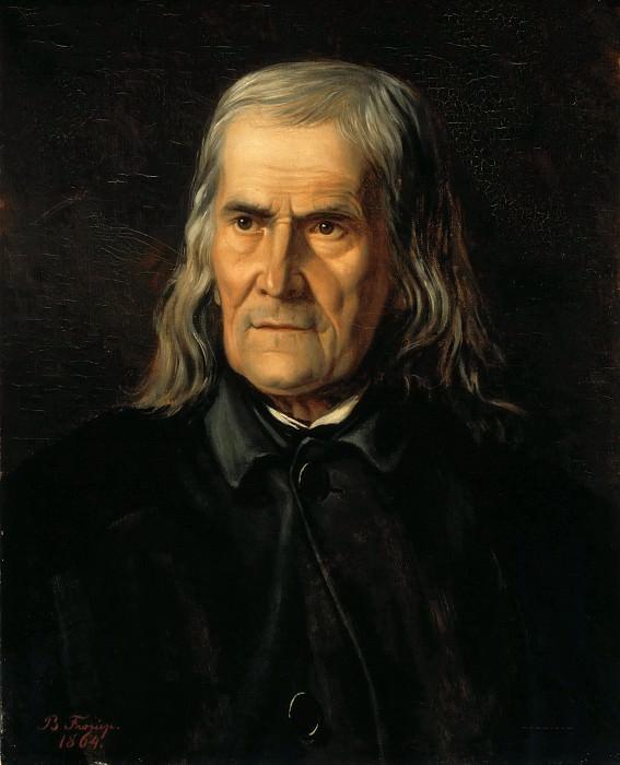 Friedrich Ruckert. Bertha Froriep