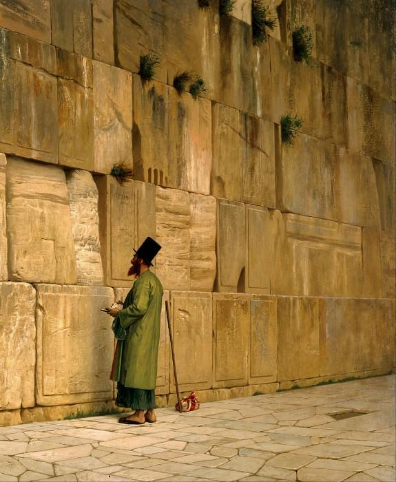 Стена плача. Жан-Леон Жером