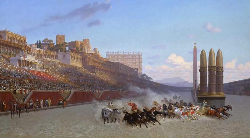 Гонки колесниц в Древнем Риме. Жан-Леон Жером