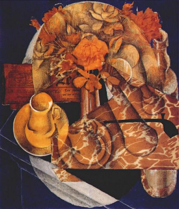 Цветы, 1914. Хуан Грис