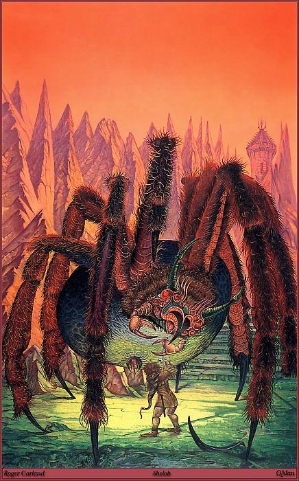 Shelob. Roger Garland