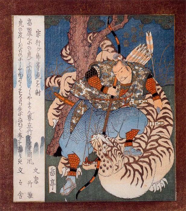 pic04153. Yashima Gakutei