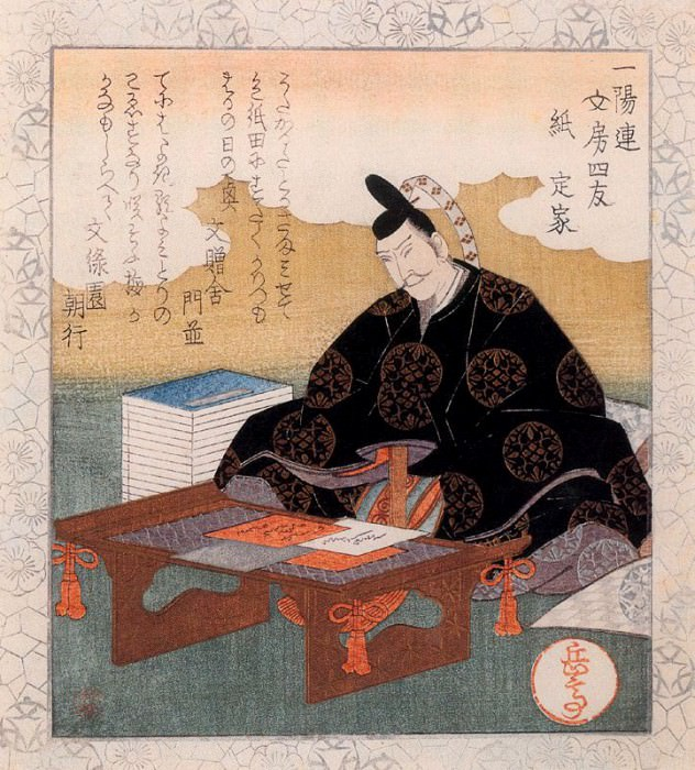 pic04155. Yashima Gakutei