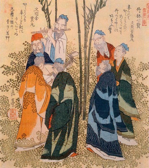 pic04159. Yashima Gakutei