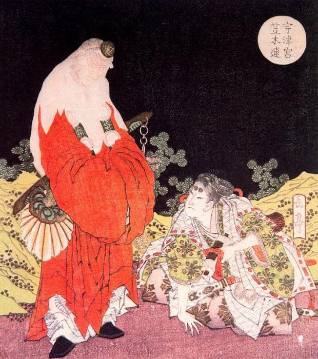 pic04164. Yashima Gakutei