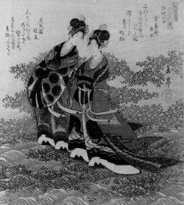 pic04163. Yashima Gakutei
