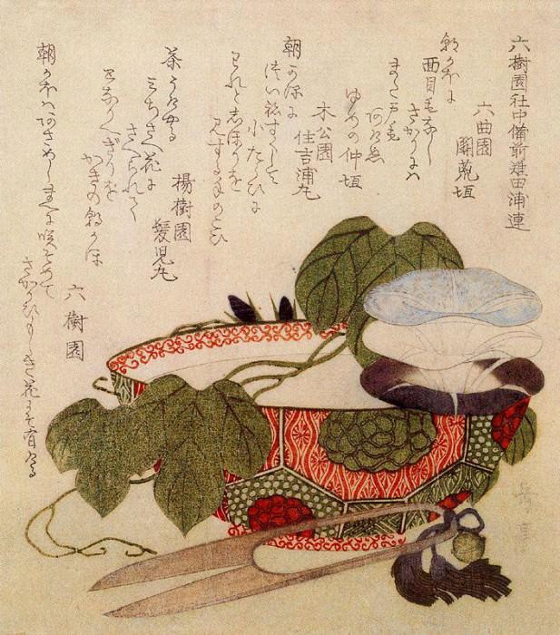 pic04167. Yashima Gakutei