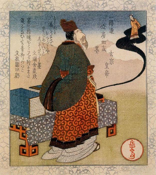 pic04169. Yashima Gakutei