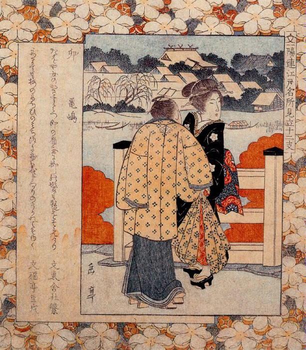 pic04161. Yashima Gakutei