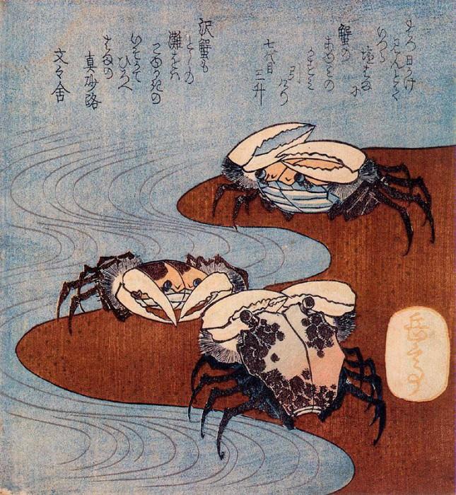 pic04165. Yashima Gakutei